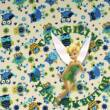 Wextra leesésgátlós kárpitos gyerekágy: királykék kék baglyos 2
